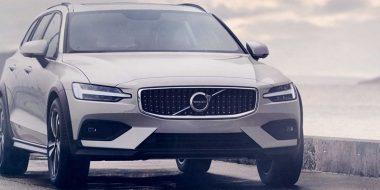 Автокредит на автомобили Volvo — специальные ставки по акции